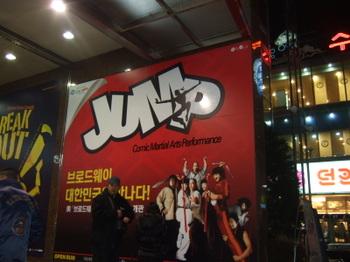 Jump11