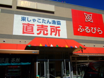 Gyokyou