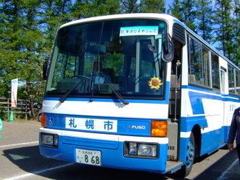 Dscf2910
