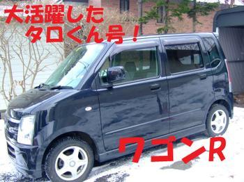 Dscf4580